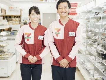 セブンイレブン 須賀川丸田町店のアルバイト情報