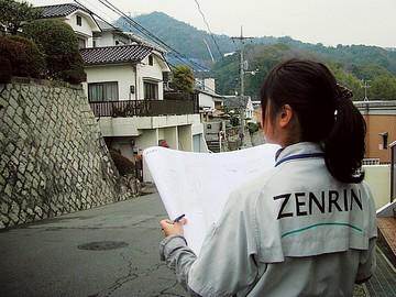 株式会社ゼンリン 新潟営業所のアルバイト情報