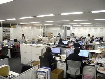 株式会社 大学通信 大学プレスセンターのアルバイト情報