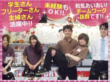 NOA 高崎店のアルバイト情報