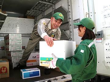 ヤマト運輸株式会社 栃木主管支店のアルバイト情報