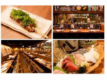 炭火串焼と旬鮮料理の店 居食屋「草津炭旬」のアルバイト情報