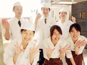 天ぷら・鯛めし 与太呂 大丸梅田店 本店 上本町店 神戸店のアルバイト情報