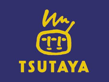 TSUTAYA 都島駅前店のアルバイト情報