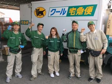 ヤマト運輸株式会社 (A)柳川センター(B)三潴センターのアルバイト情報