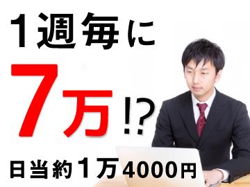 セレマ販売(株)のアルバイト情報