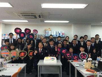 あんしんFPパートナー株式会社 神奈川支社のアルバイト情報