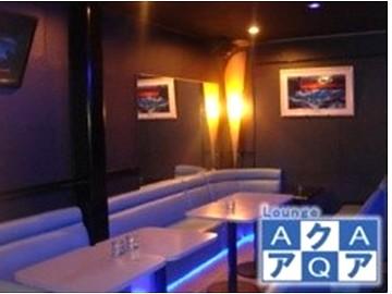 Lounge AQA(アクア)のアルバイト情報