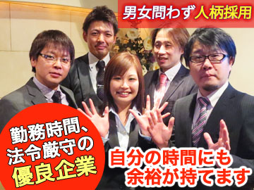 株式会社アルファジャパンのアルバイト情報