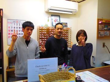 ホテル太洋<HOTEL TAIYO>のアルバイト情報