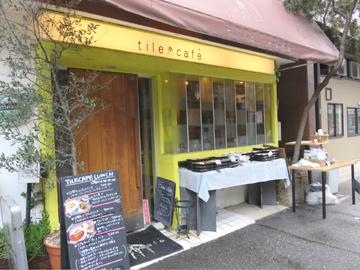 タイルカフェ・チッチのアルバイト情報