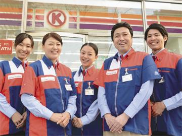 サークルK(A)伊勢高向店 (B)鳥羽松尾町店 他2店舗 のアルバイト情報