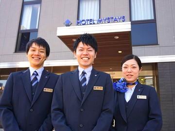 マイステイズホテル上野入谷口・上野稲荷町 2店舗合同募集のアルバイト情報