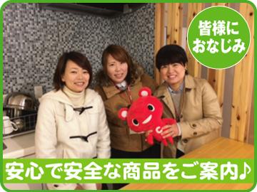 生活協同組合 コープ自然派和歌山のアルバイト情報