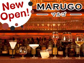 ワインバル MARUGO (マルゴ) 新宿・丸の内エリアのアルバイト情報
