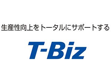 株式会社トーホービジネスサービス ビシネスサポート推進部のアルバイト情報