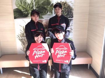 ピザハット 6店舗同時募集のアルバイト情報