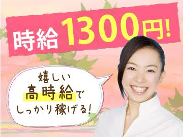 安心・安定の【三菱総研グループ】で働きませんか?