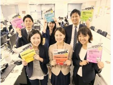 ◆長崎営業 / 株式会社リクルートジョブズ (2065789)のアルバイト情報