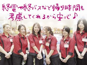 七洋物産株式会社 【GIONグループ】のアルバイト情報