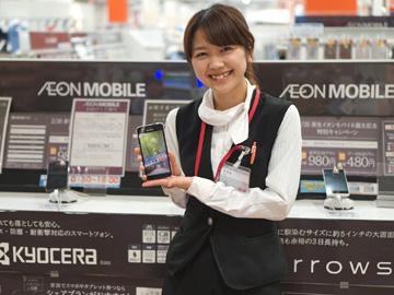 【イオン】携帯・スマホ売場合同募集のアルバイト情報