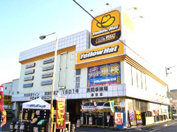 イエローハット(A)浦安店(B)西船橋店 株式会社マーキュリーのアルバイト情報