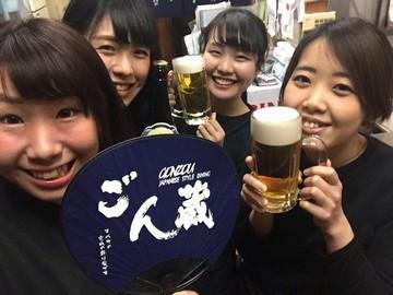 ごん蔵 県央店 巻店のアルバイト情報