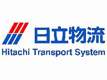 株式会社日立物流西日本 広島機工営業所のアルバイト情報