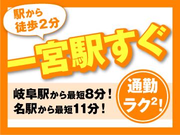 株式会社タナカふとんサービスのアルバイト情報