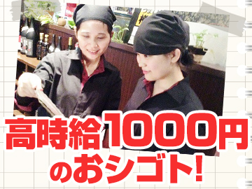 焼肉五苑 (1)北新地店 (2)福島店のアルバイト情報