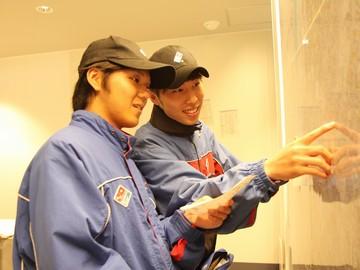ドミノ・ピザ 舟入店(2883602)のアルバイト情報