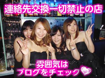 Bar Lady's Shot ≪新宿/上野/神田/新橋≫ 4店舗合同募集!のアルバイト情報