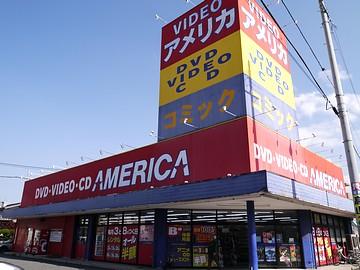 ビデオアメリカ 下山門店のアルバイト情報