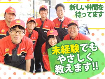 エザキ株式会社  セルフ日進駅前店のアルバイト情報