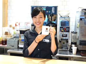 TORAJA COFFEEのアルバイト情報
