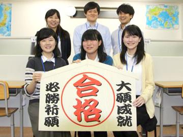 個別指導 早稲田アルパス 東海大学駅前校のアルバイト情報