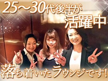 Bar花水岐 〜hanamizuki〜のアルバイト情報