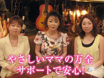 ラウンジ 咲耶姫〜さくやひめ〜のアルバイト情報