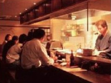 炭処 吉(スミドコロ キチ)のアルバイト情報