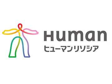 ヒューマンリソシア株式会社 宇都宮支社のアルバイト情報