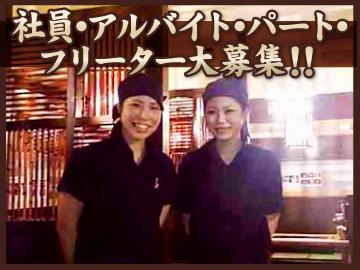 お好み焼き 六三 (1)蟹江店(2)春日井店 ★合同募集のアルバイト情報