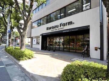 坂元醸造 株式会社のアルバイト情報