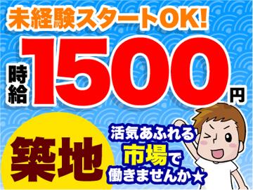 辰巳産業株式会社のアルバイト情報