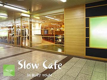 新大阪・梅田エリアの駅近カフェ 2舗合同募集のアルバイト情報