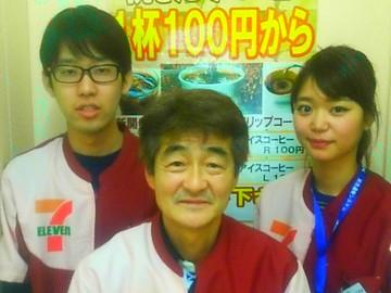 合同会社T.Familyセブンイレブン渋谷上原2丁目店のアルバイト情報