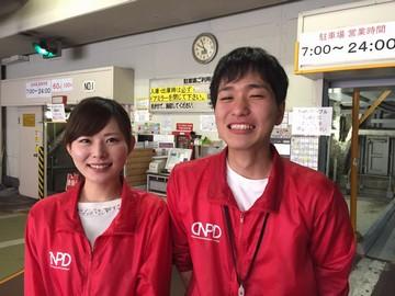 日本駐車場開発株式会社 鹿児島オフィスのアルバイト情報