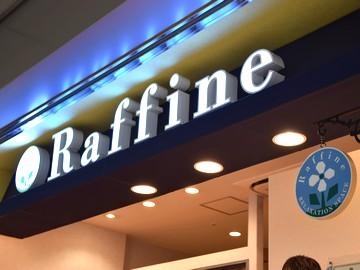 ラフィネ ワンズモール長沼店 (2057167)のアルバイト情報