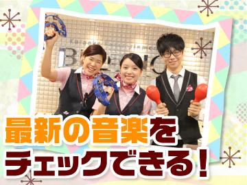 ビッグエコー川崎東口駅前店、他2店舗合同募集のアルバイト情報