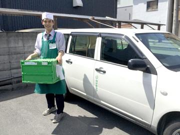 ハローダイキョウ高槻店のアルバイト情報