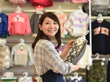 (株)西松屋チェーン 四国中央店のアルバイト情報